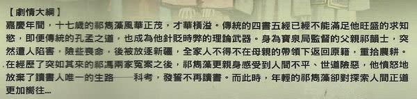 天地民心 上下 DVD  全40集 大陸劇 (購潮8)