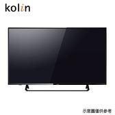 KOLIN 歌林 43吋 液晶顯示器+視訊盒 KLT-43EE01