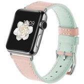適用蘋果手錶帶iwatch1/2/3/4代真皮替換錶帶【英賽德3C數碼館】