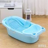 嬰兒洗澡盆寶寶浴盆可坐躺通用新生兒用品大號加厚小孩兒童沐浴桶 aj5222『美好時光』