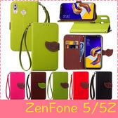 【萌萌噠】華碩 ZenFone 5/5Z (2018)  商務簡約款 葉子磁扣保護殼 插卡支架側翻皮套 保護套 手機套
