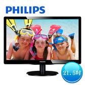 ★可壁掛式★ PHILIPS 飛利浦 226V4LAB 21.5型 LED寬螢幕顯示器