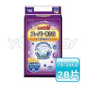 日本大王 GOO.N 黏貼型SB紙尿褲/尿布28片(單包) /超大尺寸XXXL