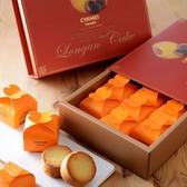 春節限定|【CHIMEI奇美食品】奇美桂圓酥禮盒(10入/盒)