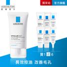 油性肌膚、混合肌膚、敏感肌適用 清爽舒適質地,不生粉刺無油配方 亦可作妝前乳使用,維持清爽妝容