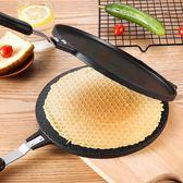 蛋糕模具家用圓形脆皮機燃氣雙面烘焙工具餅乾做雞蛋卷蛋卷模具 igo 『魔法鞋櫃』
