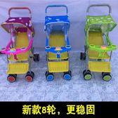 嬰兒夏季仿藤編竹編推車輕便折疊車輕便寶寶兒童四輪藤編竹編童車   夢曼森居家