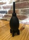 金時代書香咖啡 火箭造型空氣吹塵球 吹塵器 吹球 全黑 FA17BK