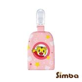 Simba小獅王辛巴巧虎御守平安袋 (4718003012345粉) 135元