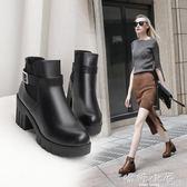 秋冬季馬丁靴女英倫風裸靴子女靴韓版百搭粗跟切爾西短靴高跟女鞋  嬌糖小屋