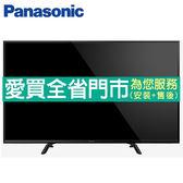 Panasonic國際49吋6原色液晶電視TH-49F410W含配送到府+標準安裝【愛買】