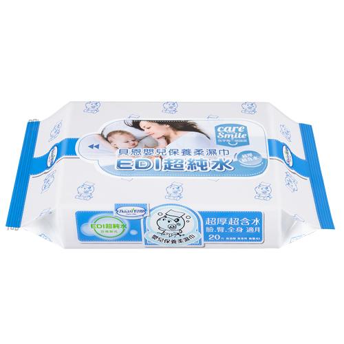貝恩嬰兒保養柔濕巾20抽單包 全新配方【超厚】TwinS伯澄