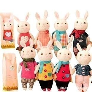 【發現。好貨】正版Metoo 咪兔 提拉米蘇兔套裝 毛毧玩具 兔子娃娃 新生兒禮物