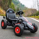 卡丁車兒童電動車四輪卡丁車可坐男女寶寶遙控玩具汽車小孩充氣輪沙灘車 JD一件免運