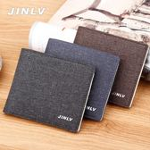 帆布錢包男短款青少年錢夾男士韓版學生個性潮流多卡位超薄小皮夾