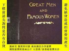二手書博民逛書店稀缺,1894年出版罕見Great Men And Famous