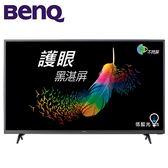 [BenQ 明基]43型 黑湛屏護眼大型液晶顯示器(含視訊盒) C43-500+DT-180T