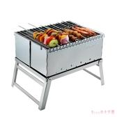 戶外燒烤爐木炭 燒烤架 加厚折疊爐子便攜式野外烤肉架家用 FF197【Rose中大尺碼】