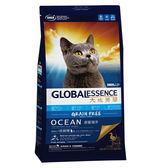【寵物王國】發育寶-GOC30蔚藍海洋(鮪魚+甜蝦+海藻)成貓糧2.5kg