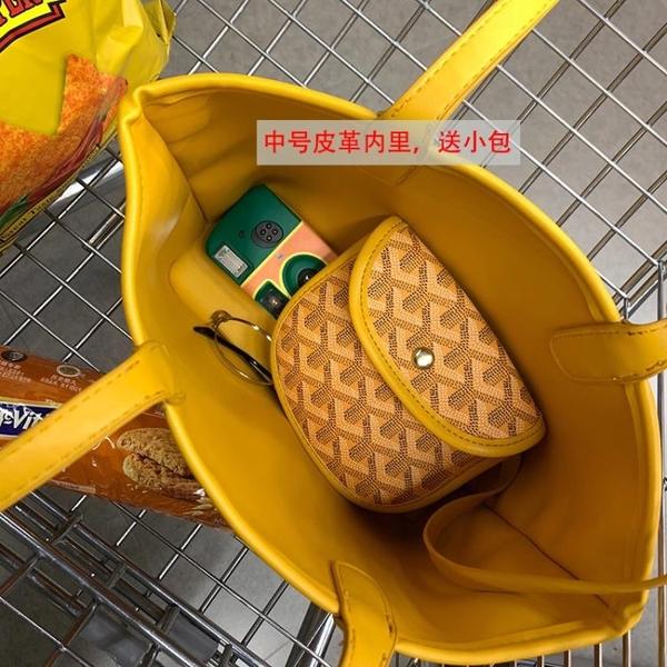 托特包 女包新款2019韓國東大門狗牙包購物袋托特包菜籃子大容量單肩大包 小宅女