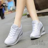內增高女鞋8CM夏季網鞋運動休閒鞋網面透氣鏤空百搭厚底旅游鞋34 衣櫥秘密