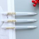 透明0.5mm自動鉛筆 學生 辦公 公司 文具用品 生字 書寫 磨砂 活動鉛筆【P213】米菈生活館