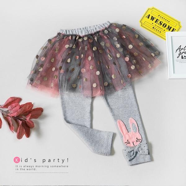 質感兔兔金蔥點點網紗蓬裙內搭褲裙 假兩件 顯瘦 女童 童裝 女童褲裙 秋冬 內搭褲