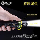 騎行燈 自行車燈山地車燈前燈強光調焦手電筒LED可充電單車配件騎行裝備 果果輕時尚