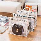 透明手提包包收納袋防塵袋 衣櫥衣櫃收納掛袋整理袋儲物袋 【米娜小鋪】