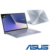 ASUS UX431FN-0023B8565U 冰河藍 14吋筆電 i7-8565U/8G/512G/MX150