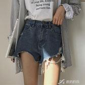 短褲 寬鬆高腰磨破洗水牛仔褲短褲毛邊闊腿褲直筒褲顯瘦潮 樂芙美鞋