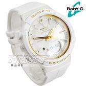 Baby-G BGS-100GS-7A 慢跑系列 輕薄休閒指針/數位雙顯女錶 防水手錶 白 BGS-100GS-7ADR CASIO卡西歐