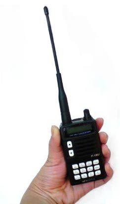 HORA F-18U UHF 5W 高功率 專業無線電對講機 F18