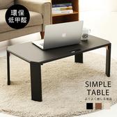 可攜式防撥水折疊桌卡夢黑(碳纖維紋)