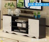 電視櫃現代簡約茶幾組合套裝臥室迷你小戶型地櫃歐式客廳電視機櫃 QM  圖拉斯3C百貨