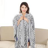 法蘭絨毯沙發電視毯子 空調多功能毯毯珊瑚絨午休毯 娜娜小屋