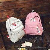 正韓潮初中高中生學院後背包時尚簡約大容量背包 『魔法鞋櫃』