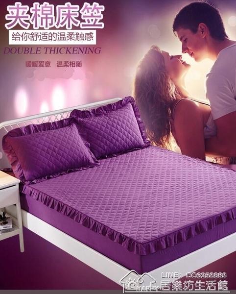 快速出貨 棉床笠床罩單件防滑席夢思床墊保護套加厚床墊套床單 【2021新年鉅惠】