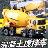 凱迪威合金工程車模型1:50合金攪拌車水泥罐車兒童玩具 仿真