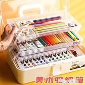 得力美術工具箱畫畫美術用專業多功能畫箱兒童收納盒大號中小學生 ATF 夏季狂歡
