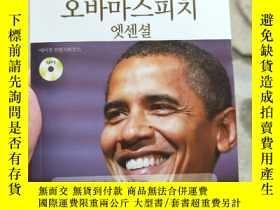 二手書博民逛書店韓文原版Take罕見OutY268943 不祥 不祥 出版200