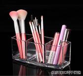 化妝刷桶透明亞克力化妝刷具桶化妝刷筒 化妝品桌面收納盒眉筆唇彩整理盒 維科特3C