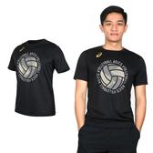 ASICS 男機能排球短袖T恤(免運 排汗 亞瑟士≡排汗專家≡