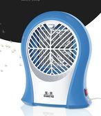 滅蚊燈家用驅蚊神器室內一掃光全自動蚊子電蚊器插電式捕滅蚊神器【一條街】
