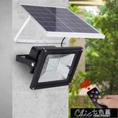 太陽能燈戶外庭院燈新農村100w室內家用超亮投光燈鄉村照明防【快速出貨】