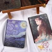 2本裝 世界名畫油畫手帳本隨身本子日記本筆記本文具【櫻田川島】