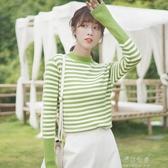新款秋冬綠色百搭半高領毛衣打底衫條紋修身長袖針織衫女 伊莎公主