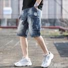 夏季新款牛仔短褲男闊腿寬鬆5分工裝中褲男生休閒韓版破洞五分褲 3C優購
