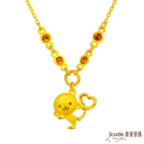 J'code真愛密碼 桃心PINKY 黃金項鍊