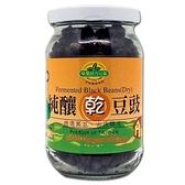 味榮 純釀乾豆豉 200g/瓶